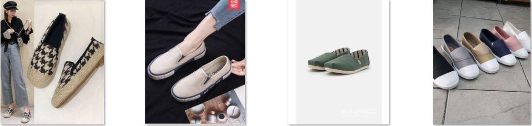 Những mẫu giày lười nữ giá rẻ đẹp nên nhập về bán