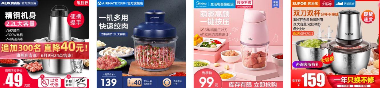 TOP máy xay thịt TAOBAO tốt nhất cho gia đình hiện nay