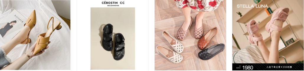 Bỏ túi những mẫu sandal nữ đế bệt nổi bật trong năm 2021