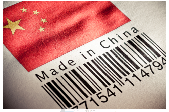 Hàng Trung Quốc xuất khẩu là gì?