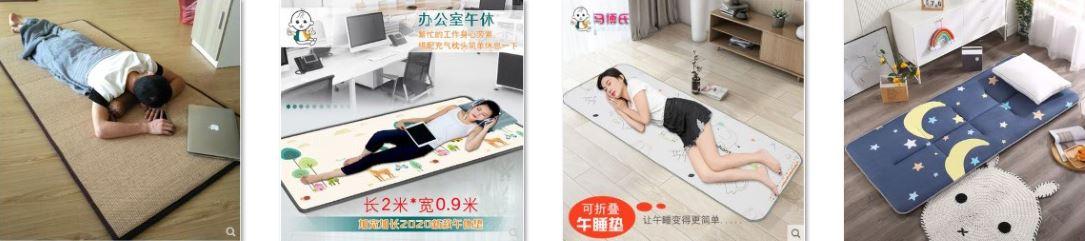 Top mẫu thảm nằm ngủ văn phòng được săn đón nhiều nhất