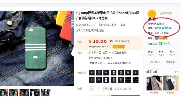 Hướng dẫn mẹo cách mua đồ ở trên Taobao.com