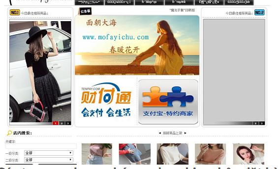 Các trang web mua bán, order, ship, nhập đặt hàng Trung Quốc
