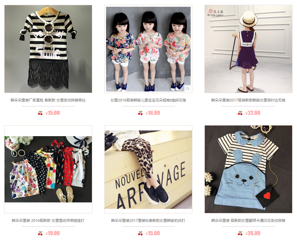 Bán buôn quần áo trẻ em quảng châu cần lưu ý những gì?