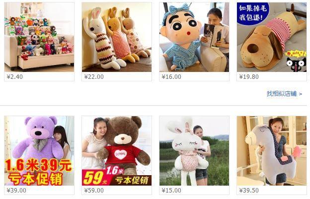 Mua gấu bông bằng dịch vụ nhận mua hàng từ Trung Quốc