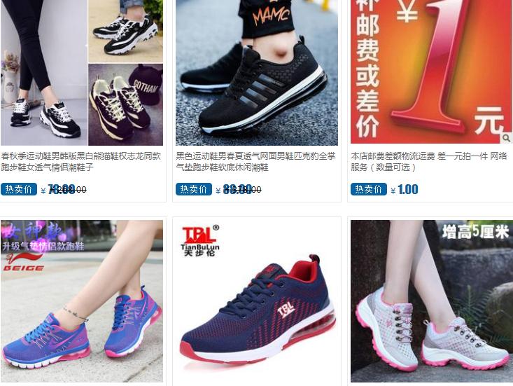 Nguồn hàng bán buôn giày thể thao nam nữ giá sỉ mẫu mã đẹp