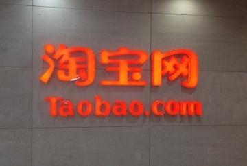 Hướng Dẫn Đọc Thông Tin Sản Phẩm Trên Taobao