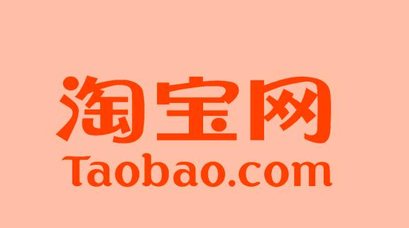 Vì sao nên mua hàng Taobao
