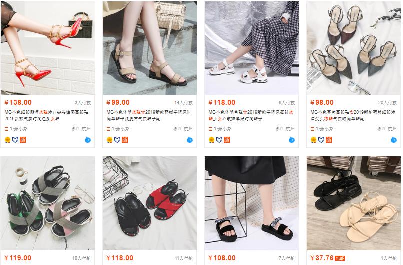 Order Sandal nữ cho mùa hè năng động