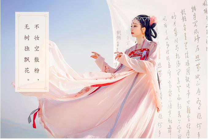 Order ngay Hán phục Trung Quốc tuyệt mĩ