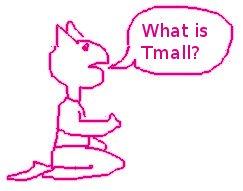 Trang web Tmall là gì?