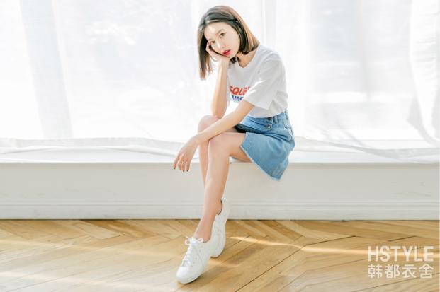 Quần giả váy jean xinh đẹp từ Taobao