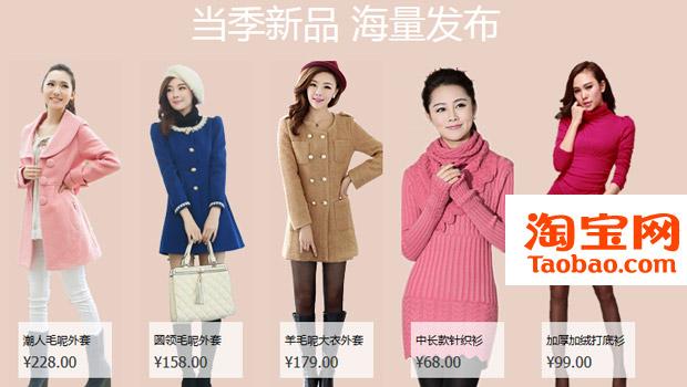 Danh sách link các Shop hàng xưởng Quảng Châu uy tín