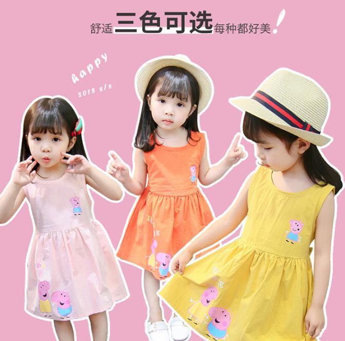 5 Mẫu váy cho bé khi Order Taobao chỉ 100k