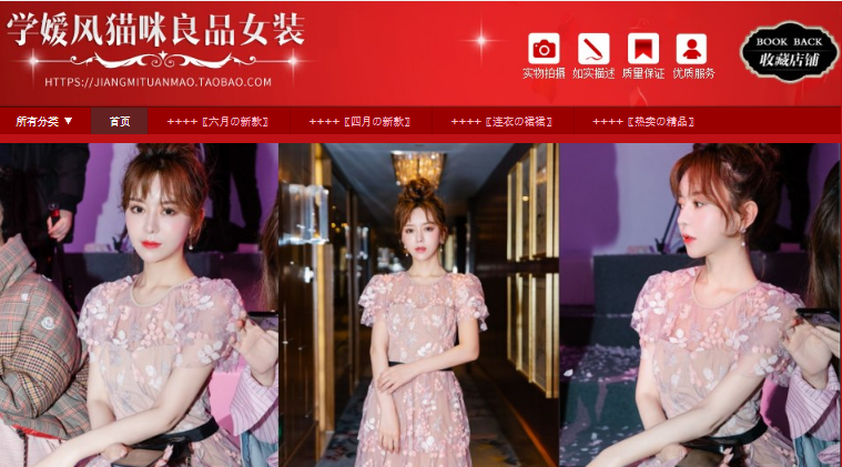 10 shop thời trang nữ độc đáo trên Taobao