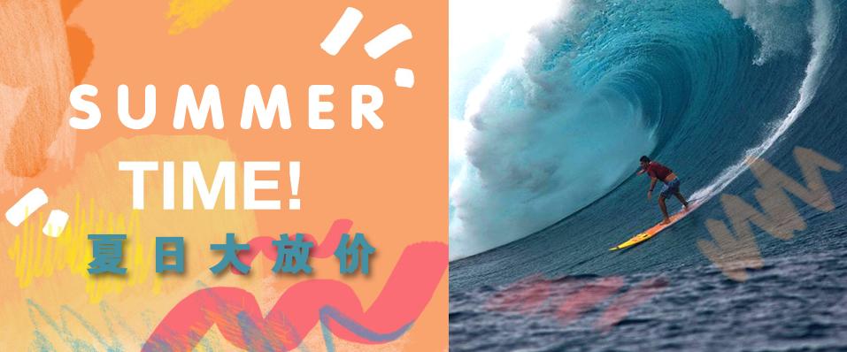 Bán buôn quần short đi biển cho cặp đôi mùa hè cực xinh và yêu