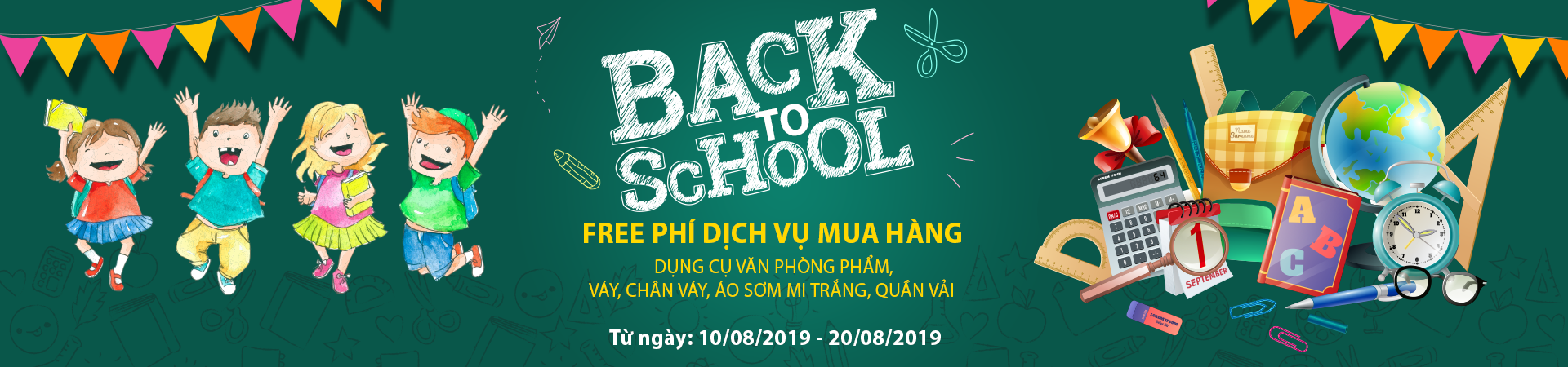BACK TO SCHOOL FOR WEORDER