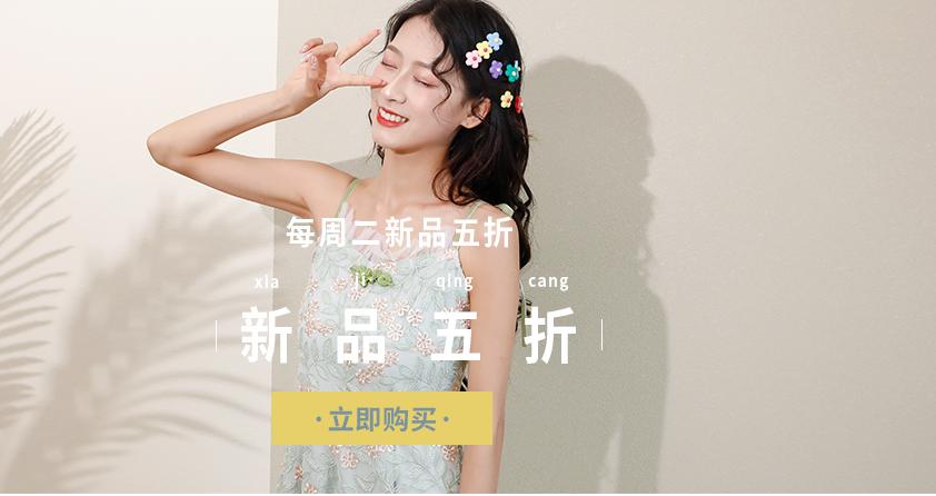 Tổng hợp link order phụ kiện trên Taobao đẹp rẻ nhất