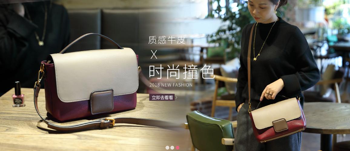 Top 10 xưởng sản xuất túi xách Taobao bạn nên biết