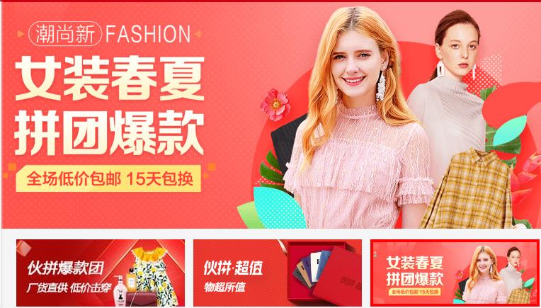 Tổng hợp các trang SALE OFF khủng của Taobao – Tmall - 1688 để mua sắm