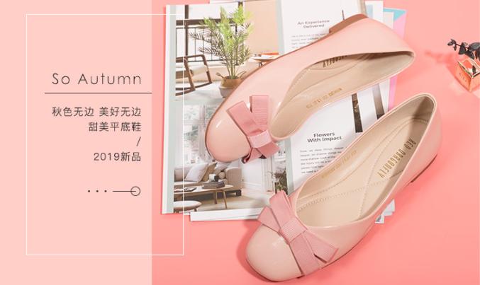 Đổ buôn giày búp bê Quảng Châu giá rẻ