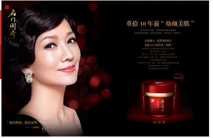 Nhận đặt mua order mỹ phẩm Trung Quốc về Việt Nam
