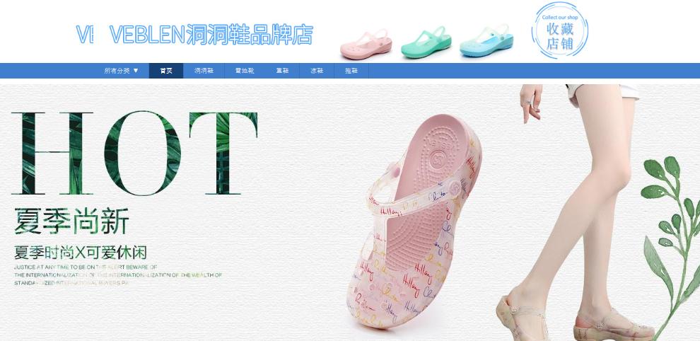 Order giày nhựa đi mưa cho bạn nữ