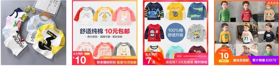 Buôn đồ trẻ em nên chọn nguồn hàng Quảng Châu