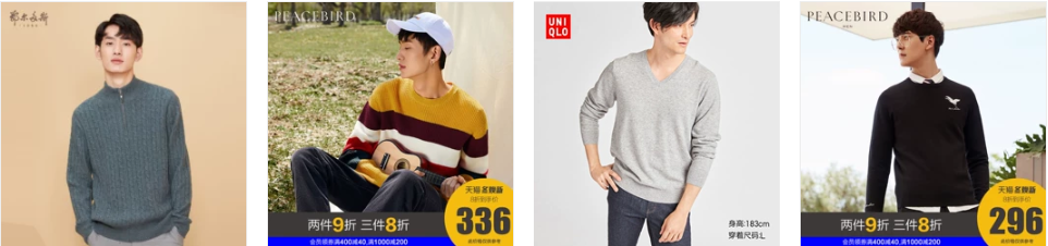 4 mẫu áo len nam cho ngày thu gió lạnh