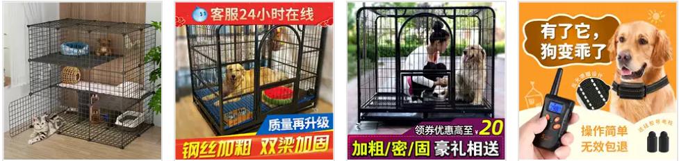 Order phụ kiện thú cưng giá rẻ
