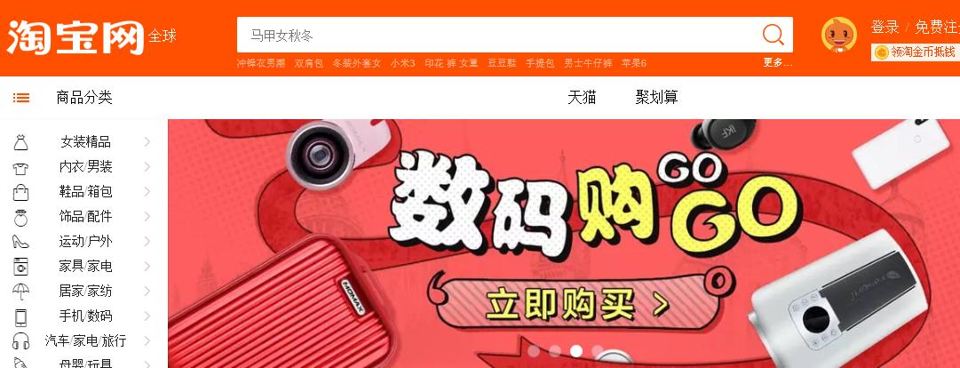 Cách mua hàng Taobao thông minh