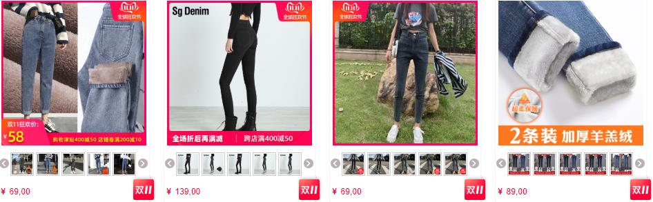 Quần jean nữ đang sale mạnh trên Tmall