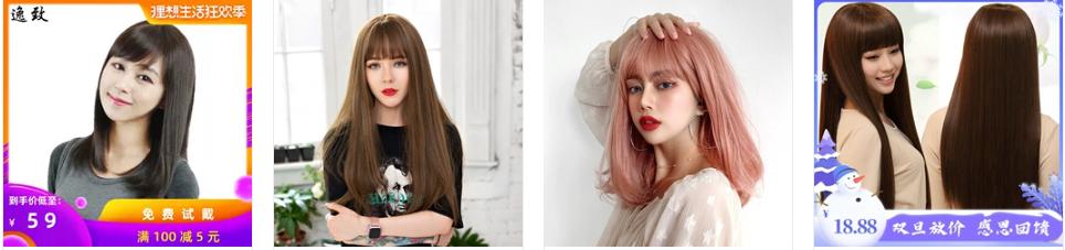 Order tóc giả giá rẻ từ Taobao