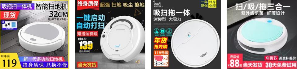 Order Robot hút bụi từ Taobao