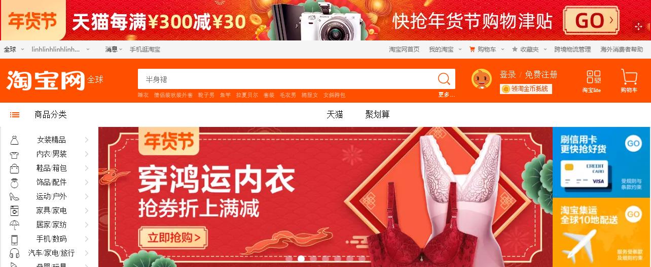 """6 lưu ý trọng điểm để đặt hàng trên Taobao như một chuyên gia """"lão luyện"""""""