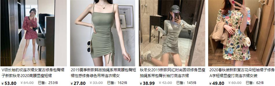 Mùa dịch Corona, dân order Taobao nên làm gì?