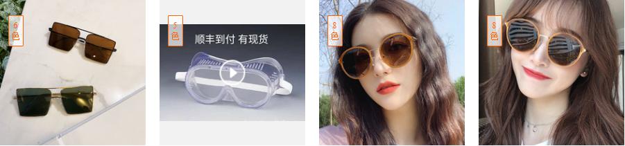 Nguồn nhập kính râm cho chủ shop Việt Nam