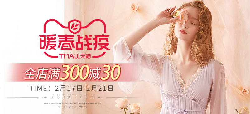Link shop váy ngủ mùa hè đẹp, giá rẻ bạn nên nhập về bán