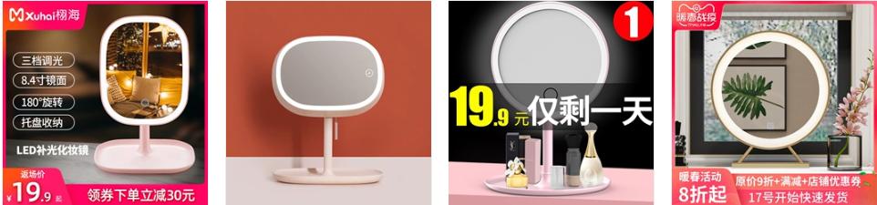 Gương trang điểm để bàn có đèn Led thông minh