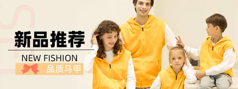 Những mẫu đồng phục mùa hè cho gia đinh