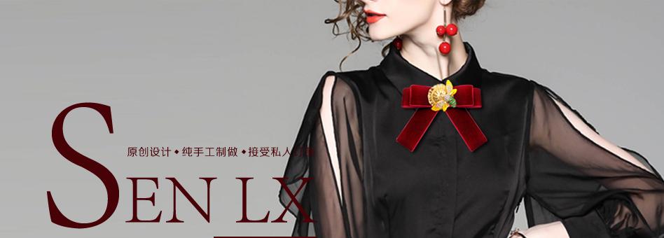 Phụ kiện cài áo – Top Shop Taobao chất lượng