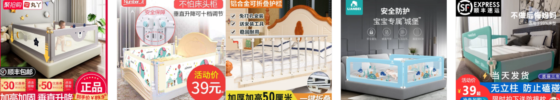 Hàng rào chắn giường, cầu thang siêu an toàn cho bé