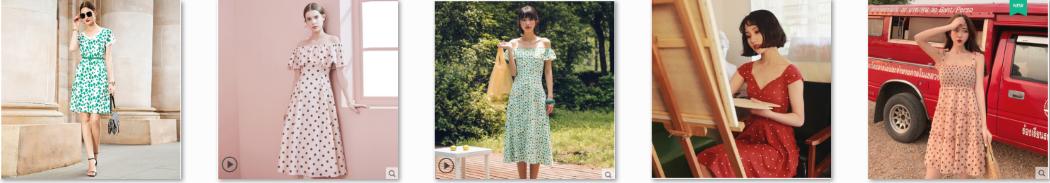 Order váy chấm bi Quảng Châu hàng chất lượng cao