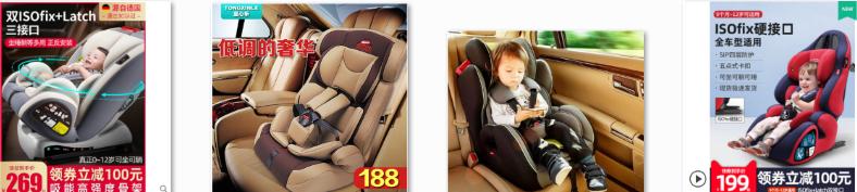 Ghế an toàn ô tô trên Taobao siêu rẻ