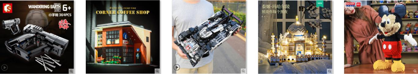 Mua Lego Trung Quốc giá rẻ ở đâu về bán có lời cao?
